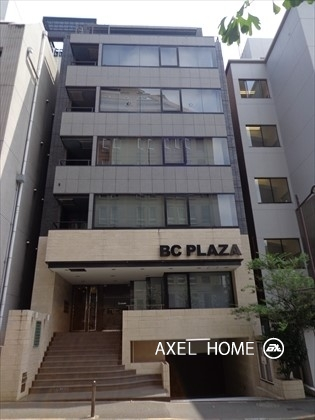 BCプラザ(事務所)