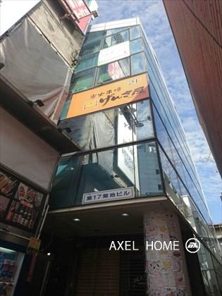 第17菊池ビル (事務所 店舗)