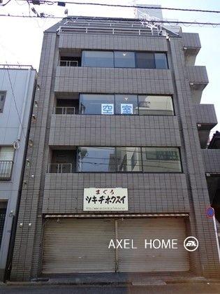 宮崎ビル (事務所)