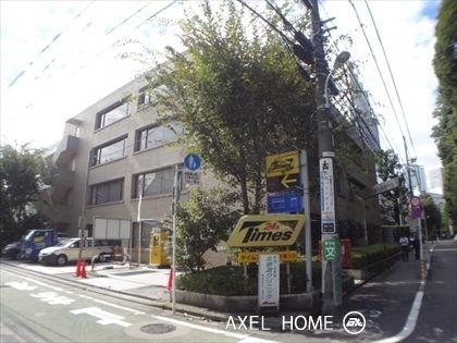 更生保護会館ビル (事務所)