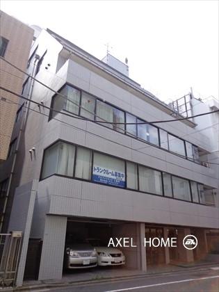 三番町関野ビル (事務所)