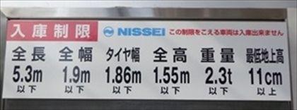 月額¥50,000(別途消費税)
