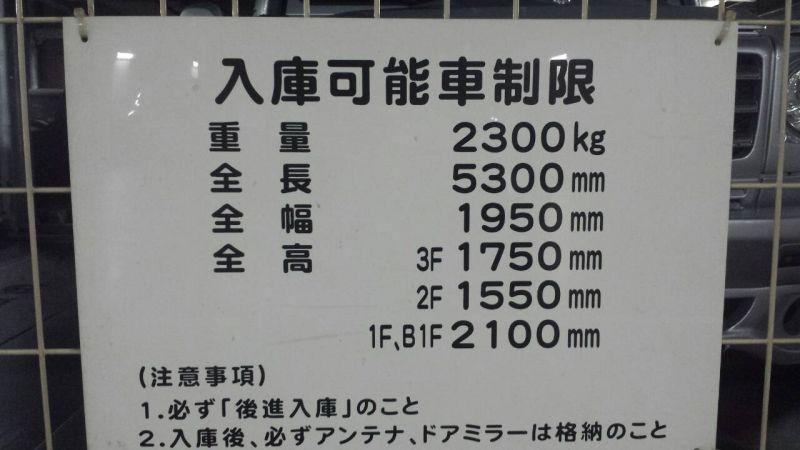 月額¥23,000~