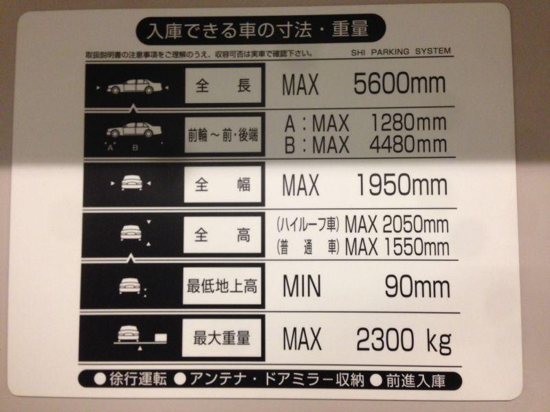 40,000~45,000円(税別)
