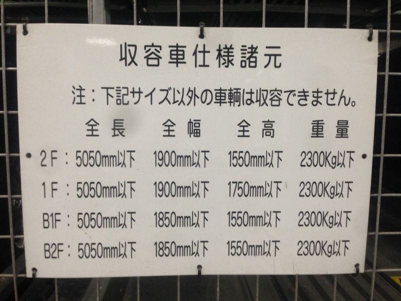 月額42,000円(税別)~
