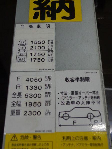 ¥54,000~/月