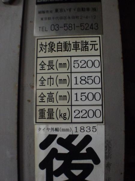 ¥43,000(税別)