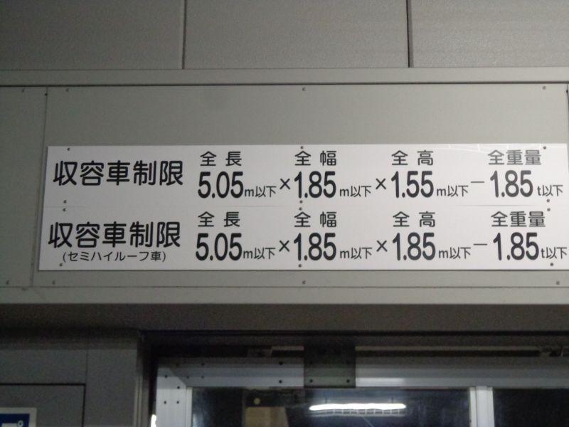 ¥39,000〜¥50,000