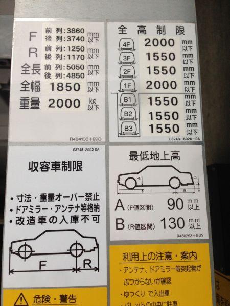 23,000円~30,000円