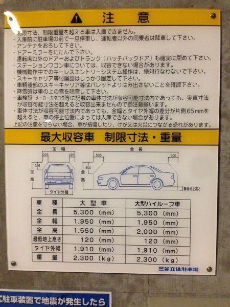 月額43,200円〜46,440円