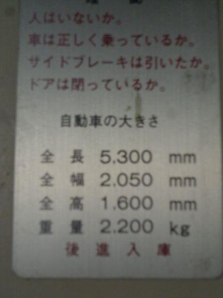¥43,000~