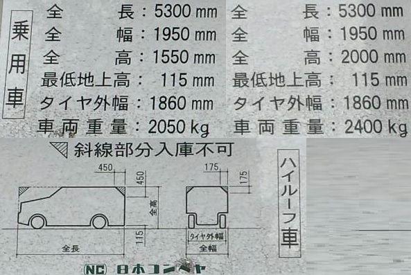 機械式 39,960円~41,040円