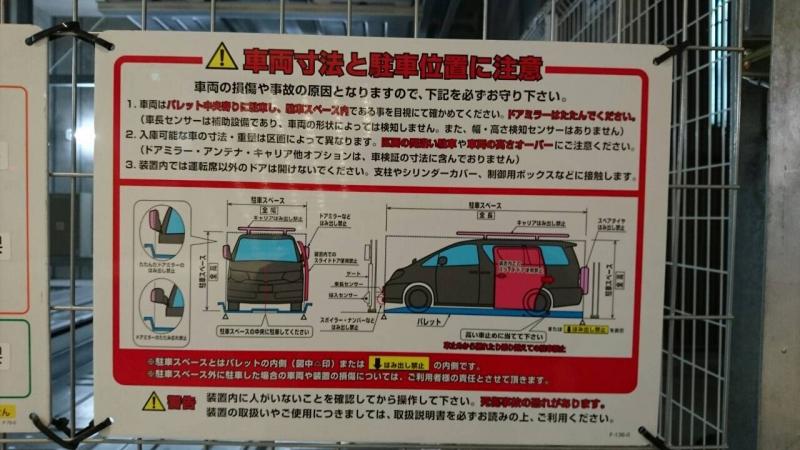 ¥36,000~¥42,000(機械式)全長5300全幅1950全高1800/2100重量2300