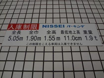 月額38,000円(税別)