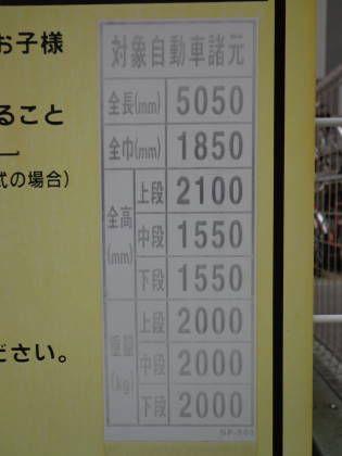 ¥25,000~¥30,000 税込