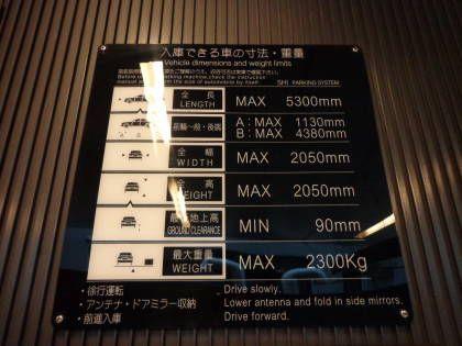¥40,000税別