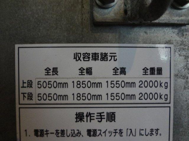 月額¥42,000~(税別)