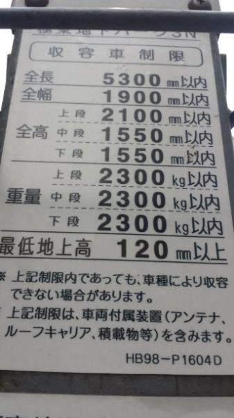 月額42,000円~