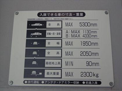 月額¥50,000