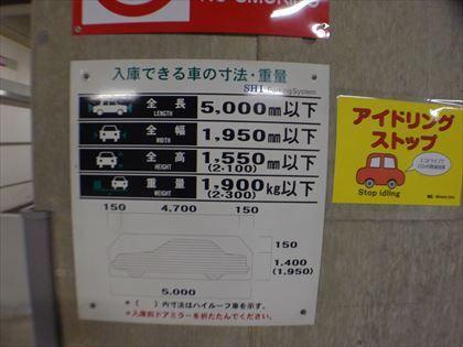 月額40,000円~