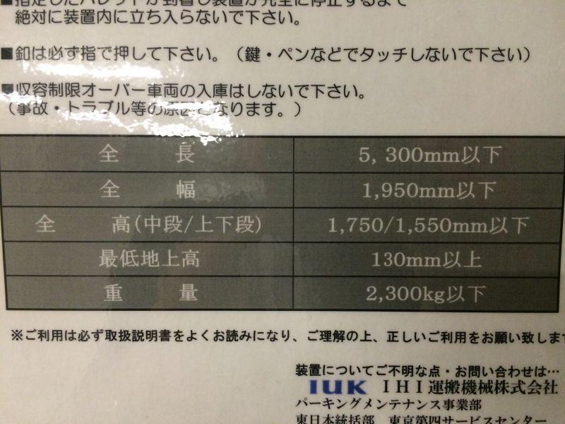 月額42,000円〜47,250円(税別)