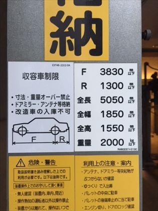 月額40,000円~(税別)