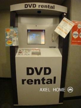 ビデオレンタル