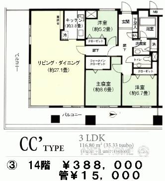 722_field01.jpg