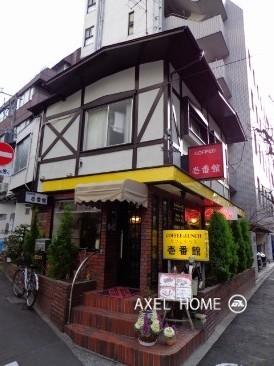 近隣 喫茶店
