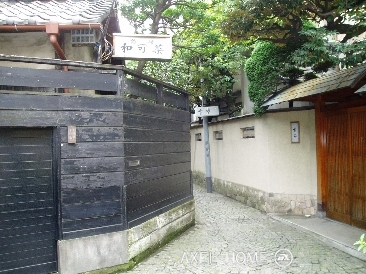 ロータス神楽坂【ホームズ】建物情報|東京都新宿 …
